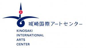 城崎国際アートセンターロゴマーク